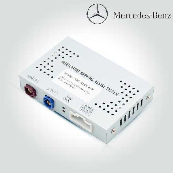 Mercedes A/B/C/E/GLA/GLE/GLS/GLC NTG 5.0/5.1/5.2 2015 - 2017 7/8.4 Inch Camera Video Interface